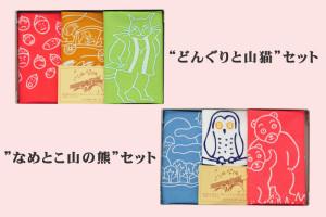 kenji_fukin_set_800
