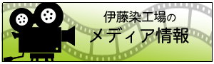banner_media
