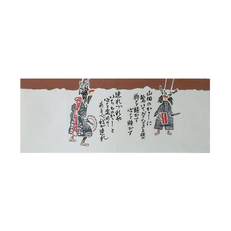 tenugui005